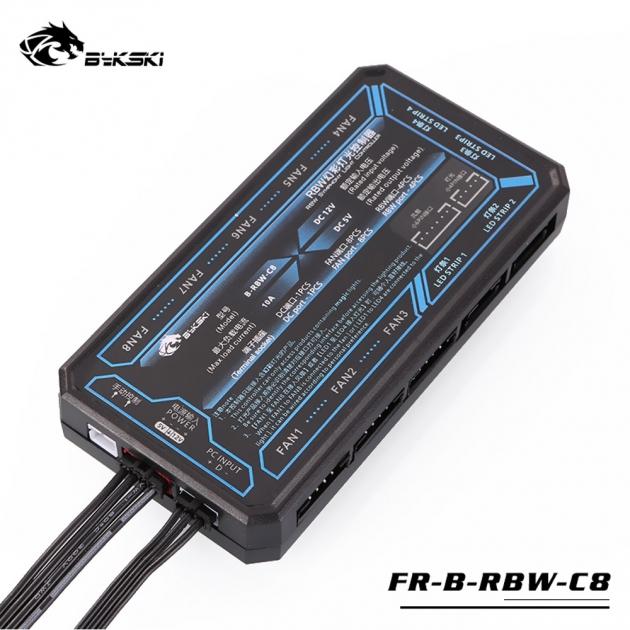 風扇 控制器 + 搖控器 (支援主機板 5V RGB) 2