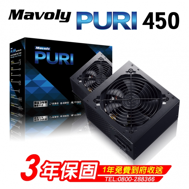 Mavoly PURI 450 1