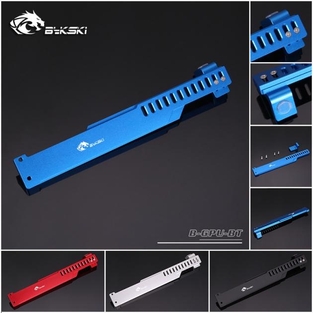 BYKSKI-顯卡支架 (藍/紅/銀/黑) 1