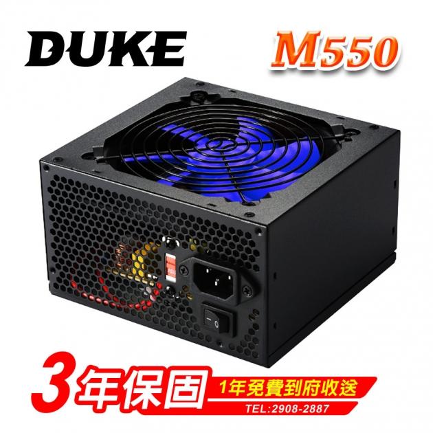 DUKE M550 2